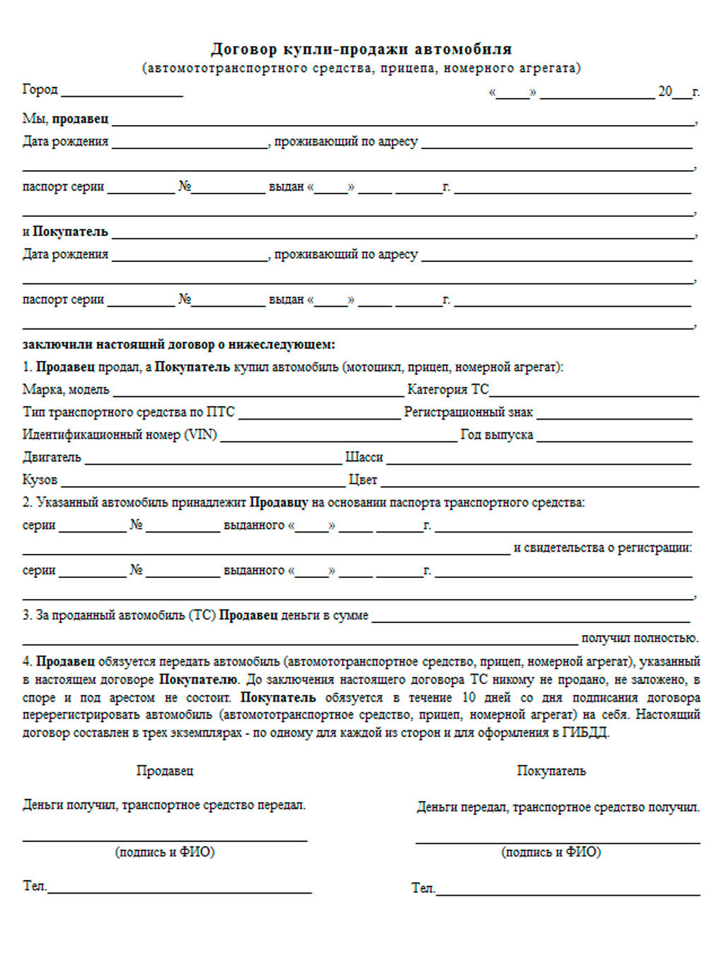 Автоломбард Продажа автомобилей - Автоломбард в Москве