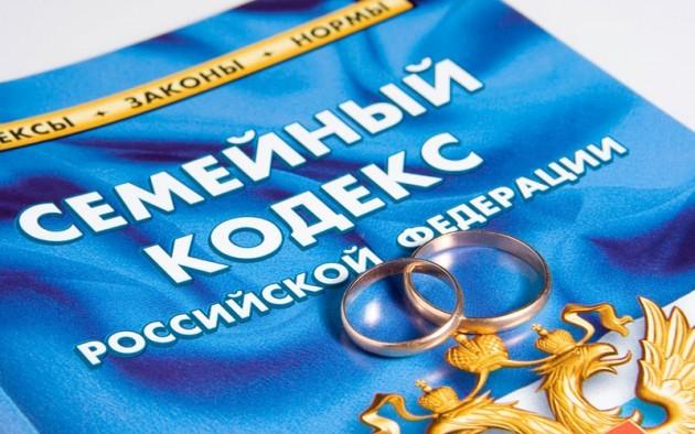 Изображение - Нужно ли согласие жены на продажу машины bez-soglasija-e1458844072675