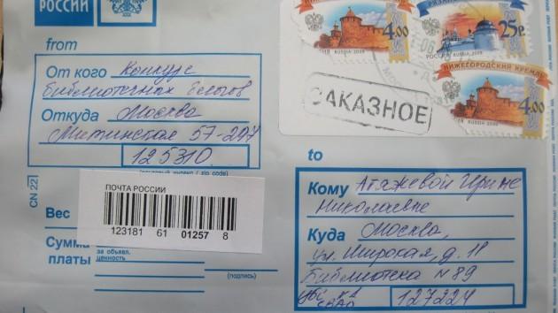 Кредиты под залог авто в Екатеринбурге- 19 вариантов