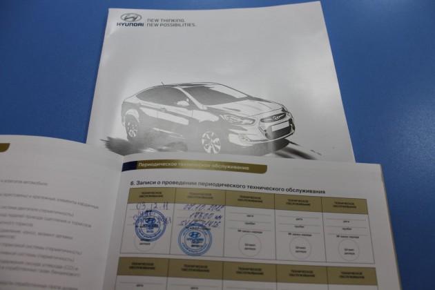 Изображение - Составление договора купли продажи автомобиля servis-kniga-e1457550186974