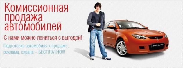 ломбард в москве под залог недвижимости