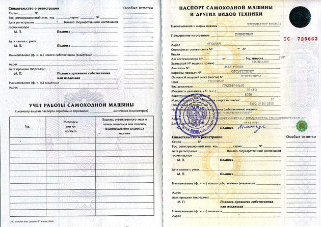 Кредит-Европа банк в Красноярске - адреса, кредиты, отзывы