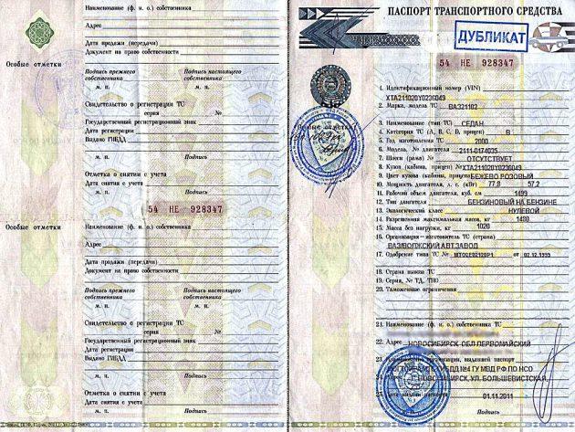 Займы под залог ПТС авто в Краснодаре - 28 автоломбардов
