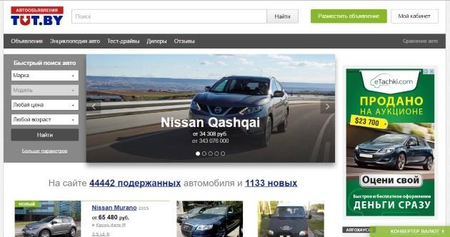 Топ сайты автомобилей созданиее сайтов воронеж