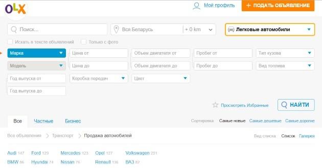отделений Совкомбанка подать объявление в белоруссии парень или мужчина-это