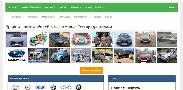 Лучшие сайты автопродаж в россии создание сайтов и администрирование