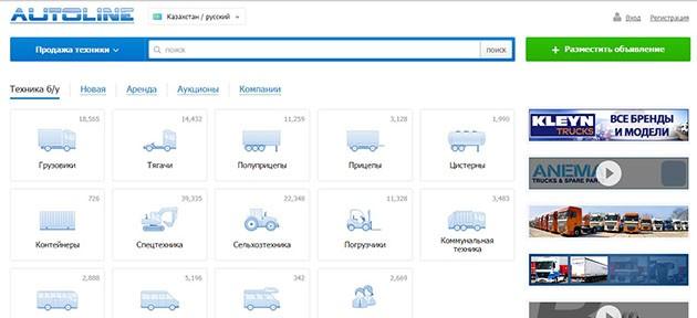 Дать бесплатное объявление интернете казахстане подать объявление о работе на дому во всех городах россии