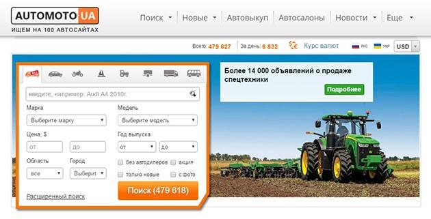 Разместить объявление на многих сайтах бесплатно авито тольятти продажа готового бизнеса кафе