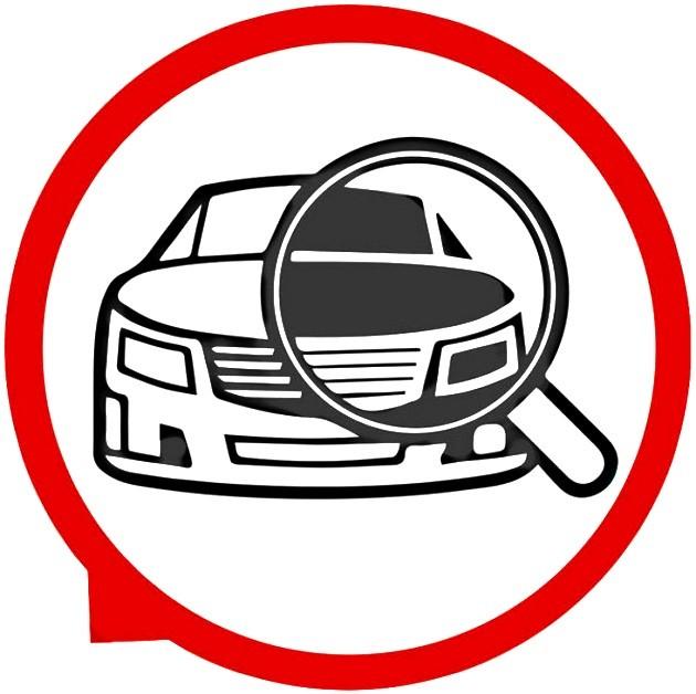 по каким базам можно проверить автомобиль перед покупкой в россии бесплатно