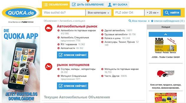 Как подать объявление бесплатно европейские сайты авито казань детские вещи бу частные объявления