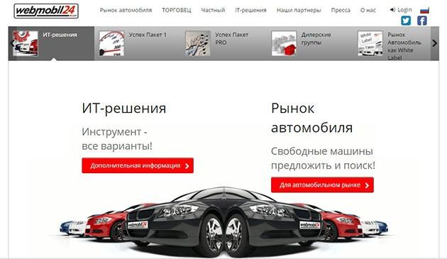 webmobil24