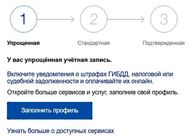 Как можно сделать регистрацию в фмс 7