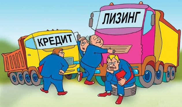 kakie-storony-uchastvujut-v-lizingovoj-sdelke_mini