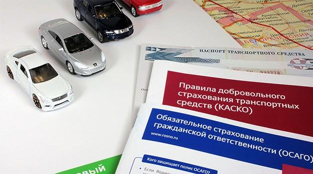 Изображение - Осаго и каско разница между полисами автострахования pravila_mini