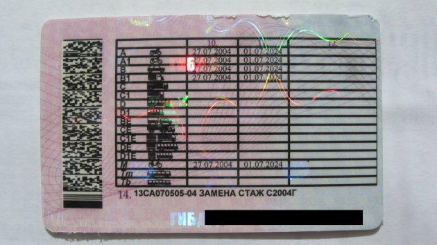 Открытые категории прав указываются на оборотной стороне водительского удостоверения