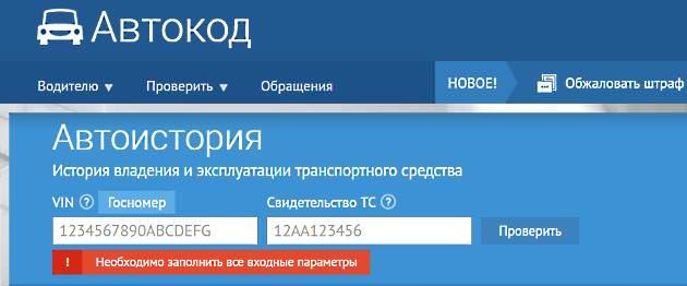 микрозайм росденьги на ул одесская телефон краснодар