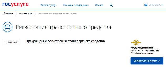 Деньги под залог недвижимости и ПТС в Екатеринбурге