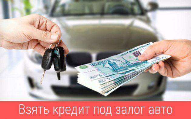 желая Как снять с российского учета машину последние годы
