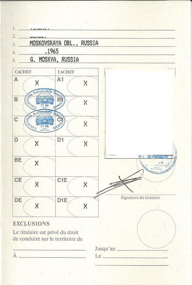 Изображение - Как выглядят водительские международные права list3_mini-630x935