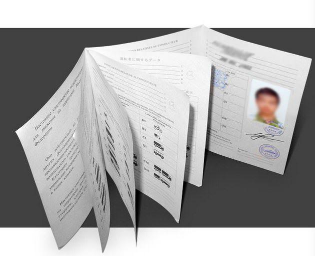Изображение - Как выглядят водительские международные права prava-zagl_mini-630x511