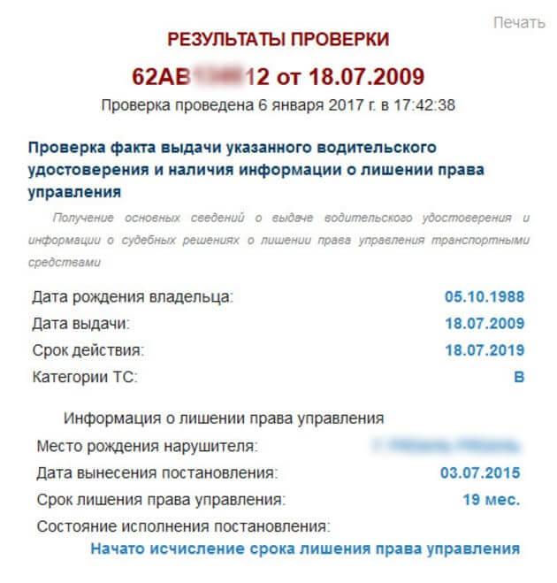 миг кредит екатеринбург онлайн заявка