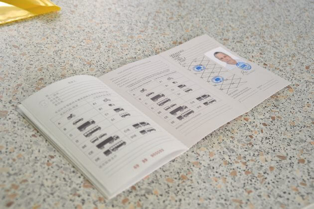 Международные водительские права в развернутом виде