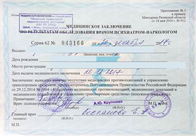 Справку из банка Гражданская 1-я улица документы для кредита в москве Новогиреево