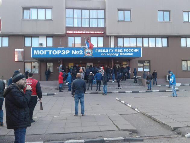 ГИБДД ГУ МВД г. Москва