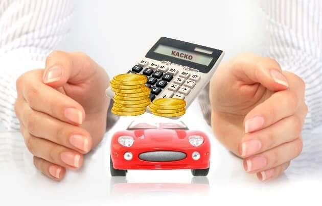 Почему не стоит завышать или занижать страховую сумму по КАСКО?