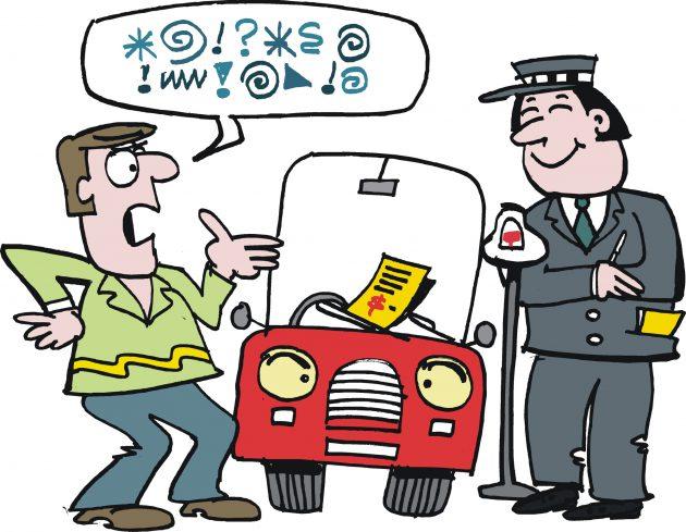 Не спор с инспектором, а грамотно составленная жалоба в ГИБДД предотвратит штраф