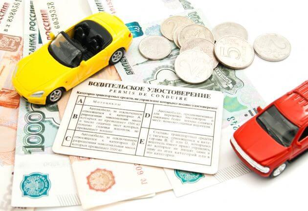 Водительское удостоверение с машинками на деньгах