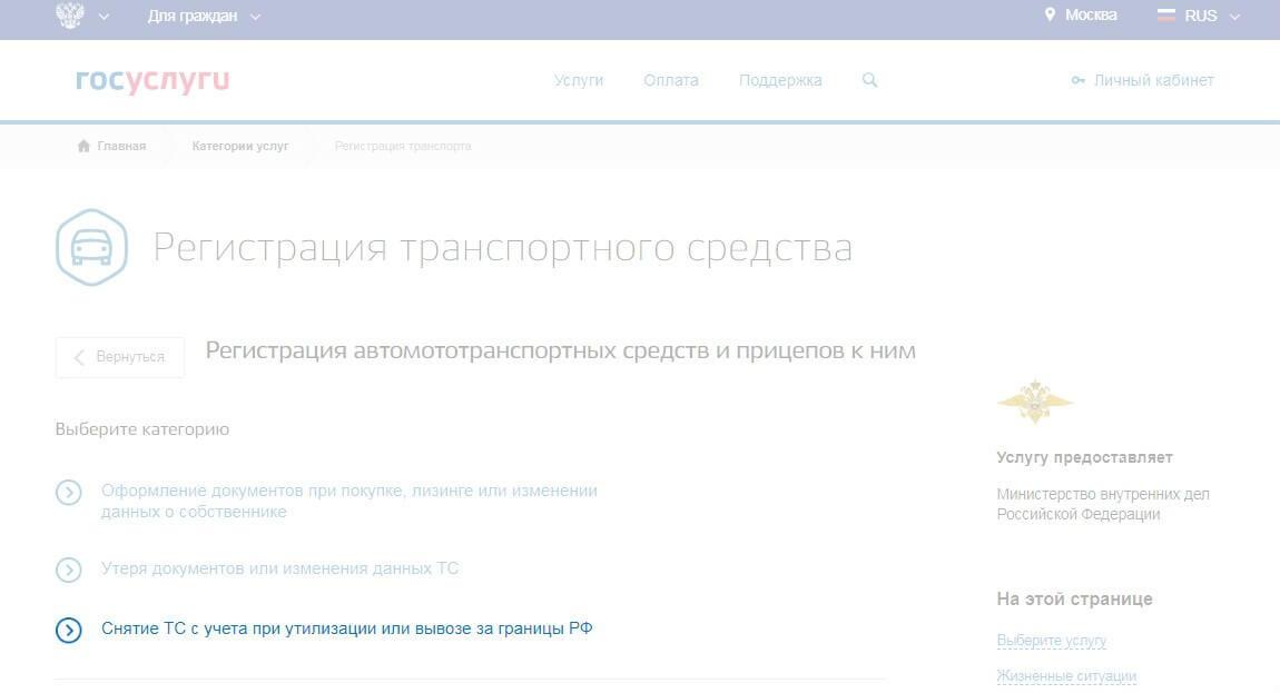 кредитная карта альфа банк отзывы клиентов