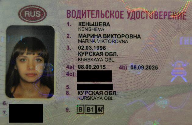 Водительское удостоверение пользователя ТС обязательно при оформлении ограниченного полиса ОСАГО