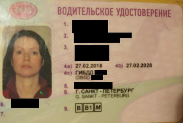 Пример моих водительских прав по ФЗ-196 с обозначенными в них категориями вождения