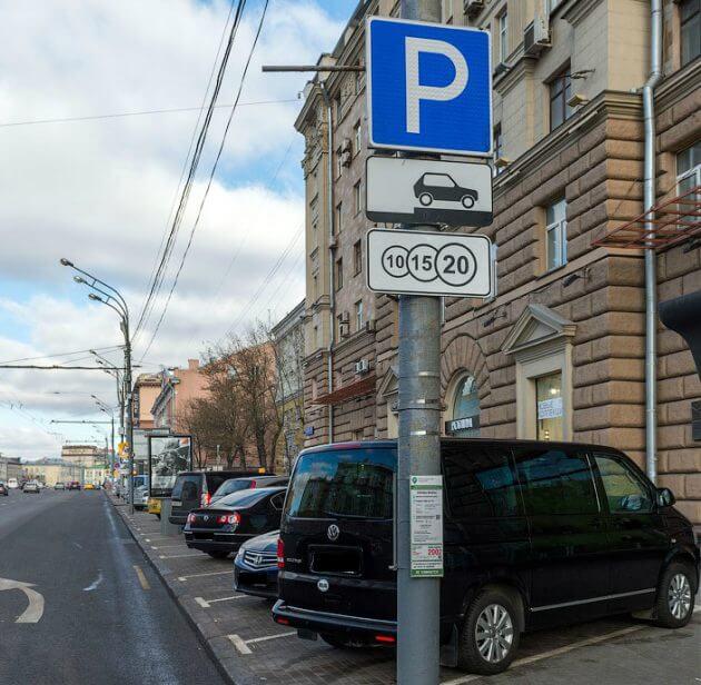 Правомерная парковка на тротуаре