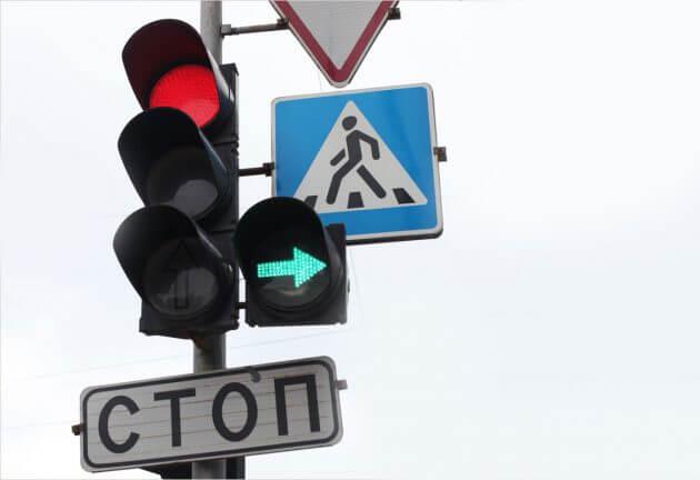 Светофор с красным светом и дополнительной секцией