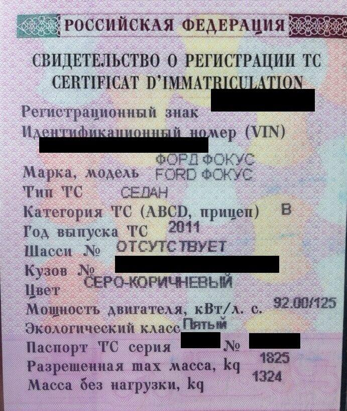 Езда без регистрации автомобиля штраф