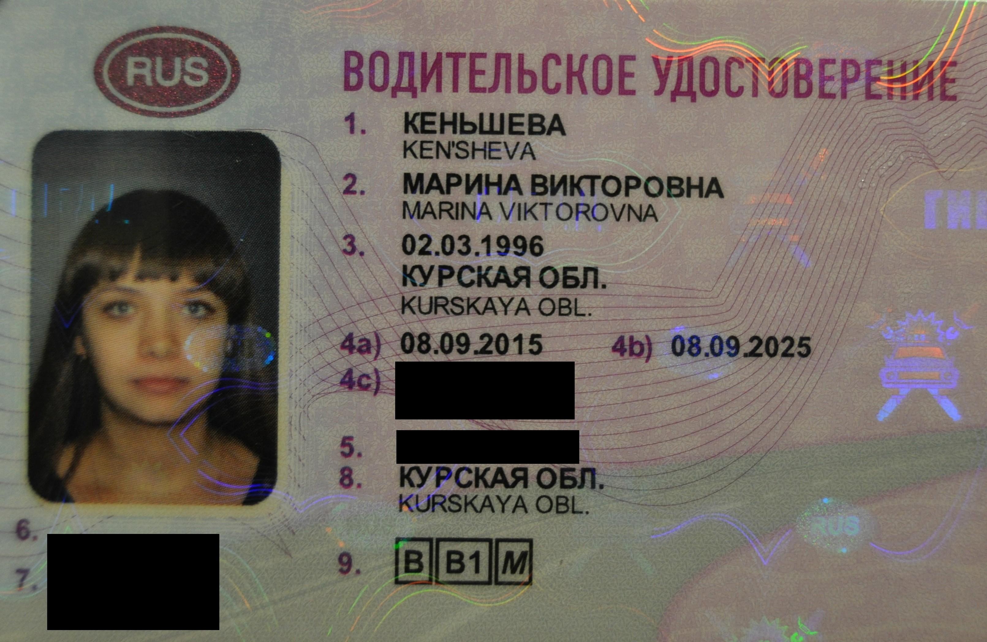Без водительского удостоверения штраф 2020 за рулем